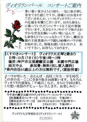 10akibara001_2